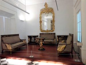 Salón de la Casa Pinillos Cádiz